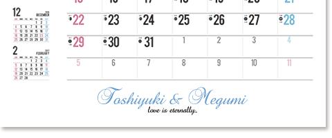 カレンダー名入れイメージ2